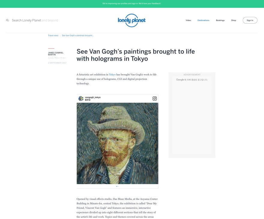 FireShot Capture 291 - This Tokyo exhibition brings Van Gogh_ - https___www.lonelyplanet.com_news_.png