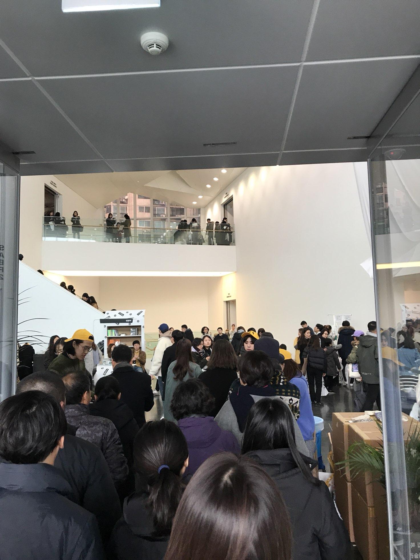 KakaoTalk_Photo_2017-12-03-20-49-50